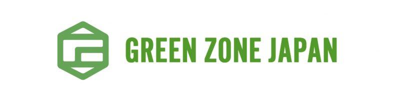 GREEN ZONE JAPAN